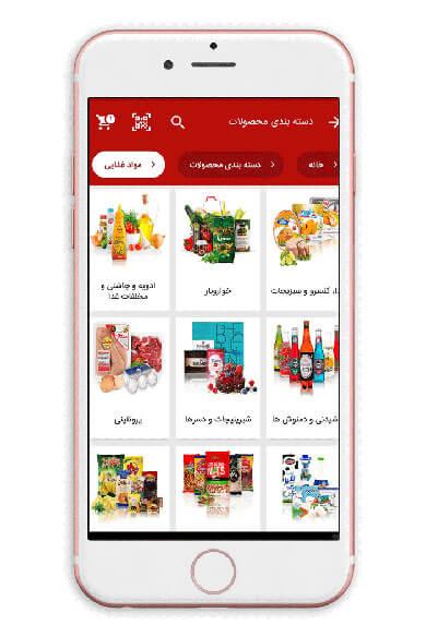 طراحی اپلیکیشن ارزان در مشهد